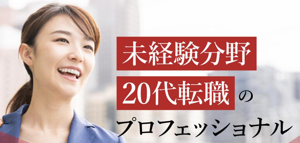 アーシャルデザインTOP画像