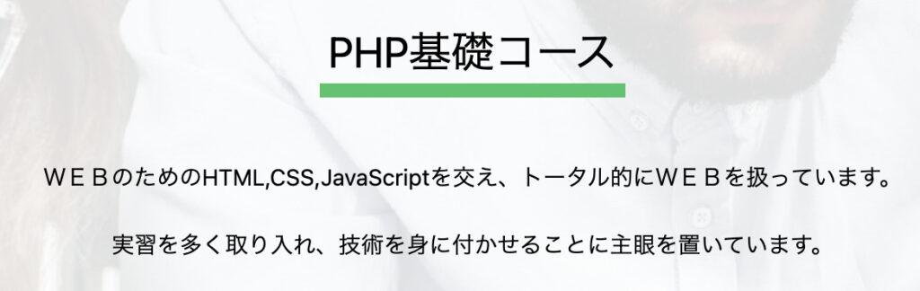 php基礎