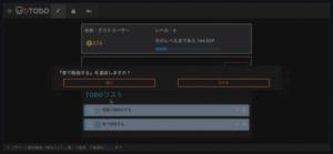 DMM-webcamp-レッスン時の成果物